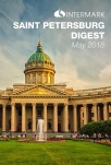 Intermark Relocation Saint Petersburg Digest. May 2018