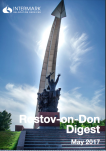 Rostov-on-Don Digest. May 2017
