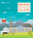 Bishkek Relocation Guide
