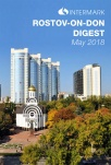 Intermark Relocation Rostov-on-Don Digest. May 2018