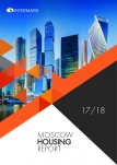 Intermark Moscow Housing Report 17/18