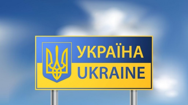 Intermark Immigration News: New Rules of Entering Ukraine in 2018