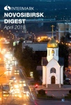 Intermark Relocation Novosibirsk Digest. April 2018